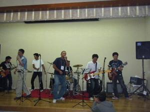 Akamon_band1