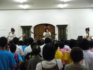 Keion3